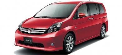 Toyota Platana (or Similar) | Nevis auto rental