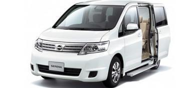 Nissan Serena (or Similar) | Nevis auto rental