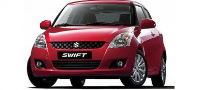 Suzuki Swift (or Similar) | Nevis auto rental